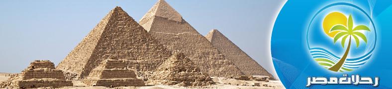 لقاء القاهرة القادم .. وأدوار أبي رغال